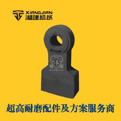 High chrome alloy hammer Hammer crusher accessories