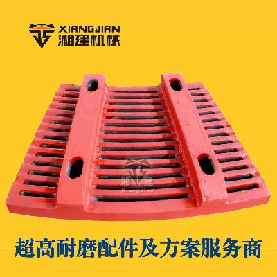 Ball mill lining plate Ball mill accessories